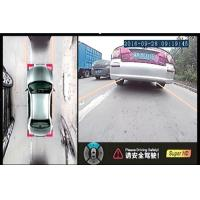 High Definition 360°View Panoramic Car Reverse Camera System For Toyota RAV4, Specific Model Manufactures