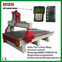 Quality cnc wood router 1325 3 axis 4x8 ft cnc router machine KC1325 king cut cnc machine for sale