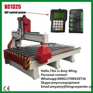 wood door press machine 3 axis 4x8 ft cnc router machine KC1325 king cut cnc machine Manufactures
