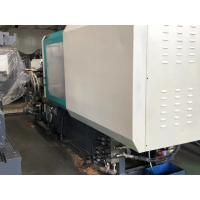 24 Cavities Preform Abs Injection Molding Machine For Small / Middle Industrial Parts Manufactures