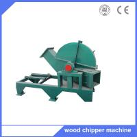 Factory supply directly disc wood chipper mill/log timber chipper crusher machine Manufactures