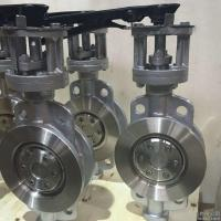 Stainless Steel A351 CF8/SS304 Metal Seated Tri-Eccentric WAFER BUTTERFLY VALVE Manufactures
