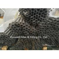 ID28.5MM SS304 wire wound filter core tube/filter support tube/Chemical fiber filter Manufactures