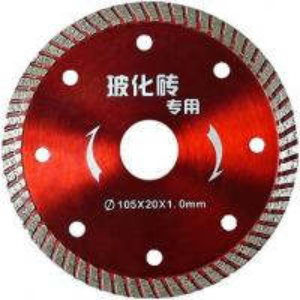 Ceramic cut diamond circular saw blade Manufactures