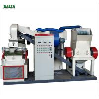 DALIA DLD-800 Copper Wire Recycling Machine 2000*1650*2600mm Dimension Manufactures