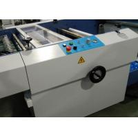 Glossy / Matte Bopp Film Lamination Machine Semi Automatic Type Manual Feeding Manufactures