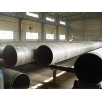 China 304 steel pipe for sale