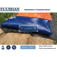 Fuushan 2017 New Product Hot Sale Water Storage Tank Bladder Manufactures