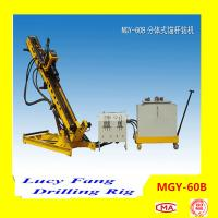 China Multi-function MGY-60B Hydraulic Skid Mounted Micropiles Hole Drilling Rig with 60 m Manufactures