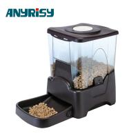 China Large Volume Automatic Pet Feeer 4 Feeding Times Pet Product For Pet shops on sale
