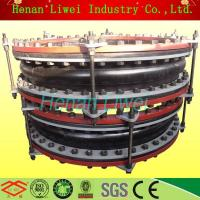 China Rubber Expansion Joint on sale