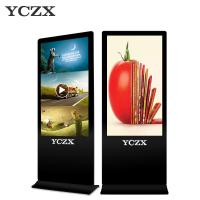 China 42 Inch LCD Advertising Player , Commercial Interactive Digital Signage on sale
