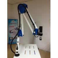 Articulated Arm Electric Tapping Machine For Hard & Soft Material Manufactures
