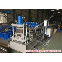 PLC Control Purlin Roll Forming Machine For Pressing / Punching / Notching Manufactures