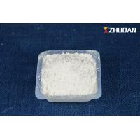 Non Toxic Flame Retardant Chemicals For Building Coating Mattresses Furniture Manufactures