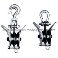 China Double Sheave Snatch Block With Double Sides Open on sale