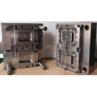 China Mirror Polish IMD Custom Injection Molding Electronic Products Processing on sale