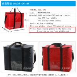 China 420D polyetser/PVC backing tote ice bag, cooler bag, isulated bag, lunch bag, pica bag on sale