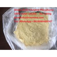Compound Amino Acids Chelate Organic Phosphorus Organic Fertilizer Manufactures