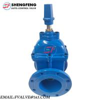 DN65-DN300 ductile iron resilient seated Gate Valve Manufactures