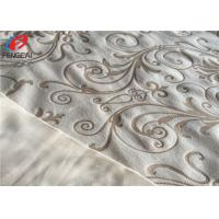 Short Velboa Polyester Glue Printed Velvet Upholstery Fabric Brushed Knitted Sofa Fabric Manufactures