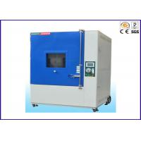 IEC60529 Digital Displayer Sand And Dust Test Chamber For IPX1 - 8 Test