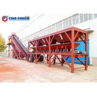 YHZS75 Wet Mobile Concrete Batching Plant Ready Mix High Production Rate Manufactures