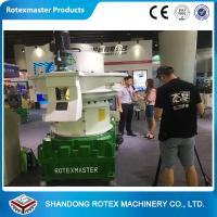 Good Performance Wood Pellet Making Machine For 1.2-1.5 Tons Per Hour Manufactures