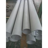 Tp304 TP304L Seamless Steel Stainless Pipe ASTM A312 ASTM A213 Manufactures