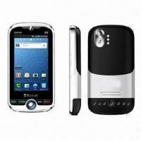 2.8-inch Touchscreen GSM Phones with MT6252 Chipset, Available in Various Colors