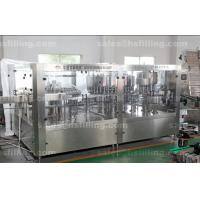 China CE Approved PET Bottle Mineral Water Filling Machine with Omron / Siemens Electric Parts on sale