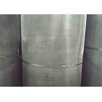 Flexible 1 Inch Square Wire Mesh Corrosion Resisting Characteristics Manufactures