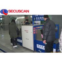 Remote Network X Ray Baggage Scanner Machine for Convention Centers Manufactures
