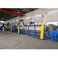 Automatic Plastic Film Recycling Machine / Clean Flakes Pe Film Washing Line Manufactures