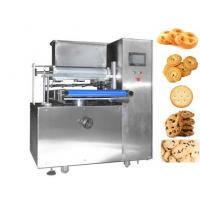 China automatic biscuit machine make cookie, buscuit in my country Manufactures