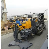 Horizontal Directional Drilling Rig with ease of operation for gas piping Manufactures