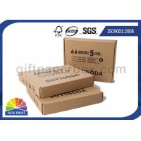 China Small Paper Corrugated Cardboard Shipping Boxes / Foldable Paper Storage Boxes on sale