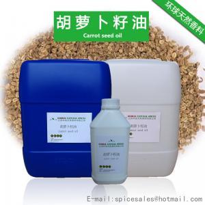 Seed oil,Carrot oil,Carrot seed oil