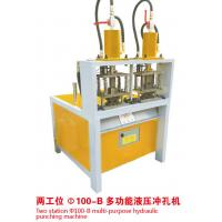 China pipe cutting machine angle cutting machine tube chamfering machine punching Cutting Machine Manufacturers & Suppliers on sale
