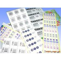 adhesive sticker Label decal vinyl half kiss cut through crease sample maker plotter Manufactures