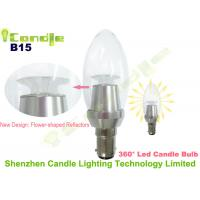 Energy Efficiency 360° Dimmable Led Light Bulbs 3W 250LM 260LM 270lm 6500K Manufactures