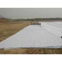 Buy cheap White Road Construction Non Woven Geotextile Reinforcement 200GSM from wholesalers