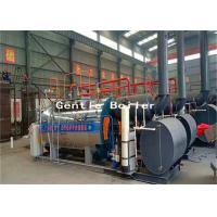 China WNS Series Natural Gas LPG Oil Steam Boiler Fire Tube Structure Quick Assembly on sale