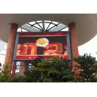 P16 DIP346 1R1G1B front maintenance outdoor advertising led display / 256mmx256mm led module / 7000 nits Manufactures