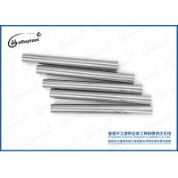 China Stable Tungsten Carbide Round Stock , Strong Tungsten Flat Bar Tools on sale