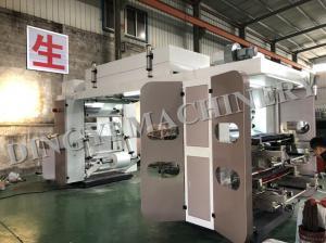 China 180m min Four Colour Central Drum Flexo Printing Machine on sale