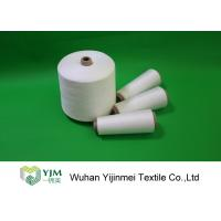 20S /2 Z Twist 100 Polyester Spun Yarn / High Strength Eco Friendly Yarn Manufactures