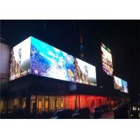 China Box Waterproof LED Display , P6 Outdoor LED Video Wall Die Cast Aluminum Cabinet on sale