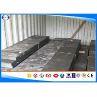 Carbon Steel Flat Hot Rolled Steel Rod Cold Drawn With Quenched Tempered Condition Manufactures