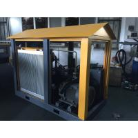 Hot sale 55KW/75HP 0.3mpa Low Pressure rotary Screw air compressor 565CFM for socks machine Manufactures